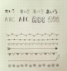 【簡単】手書きで 手帳 をかわいくする技集めました - 生きてるだけで褒められたい