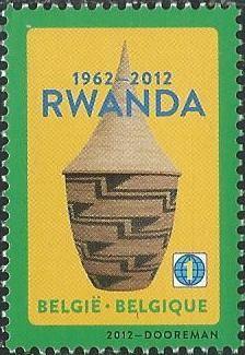 belgian stamps 50 year Anniversary of Independence of Rwanda and Burrundi.- Rwandese basket
