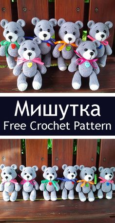 Amazing and Easy Amigurumi Pattern Images and Crochet Animals 2019 – Page 3 of 49 Amazing and Easy Amigurumi Pattern Images and Crochet Animals 2019 – Page 3 of 49 – Daily Crochet! Diy Crochet Doll, Crochet Gratis, Crochet Teddy, Crochet Bear, Crochet For Kids, Crochet Animals, Free Crochet, Diy Crochet Accessories, Easy Amigurumi Pattern