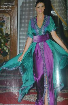 Vente Caftan mauve et vert ~ Caftan Marocain Haute Couture : Vente Location Takchita au Maroc