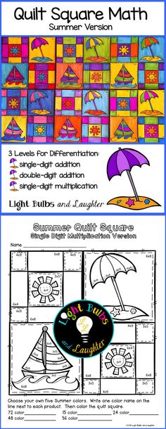 Celebrate summer and practice math facts at the same time! Fun, engaging activity and display for those last weeks of school. TpT