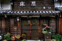 Some barber shop in Nara, Japan: photo by kisyu, via Flickr