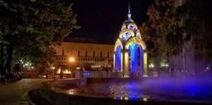 Mirror Stream Fountain #Kharkiv