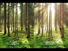 Эффект солнечных лучей в фотошопе / The effect of sunlight in Adobe Photoshop CS5 - YouTube
