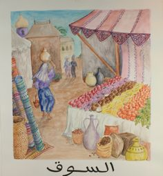 Image for A Thousand and One Nights: Souk - Gouache on paper