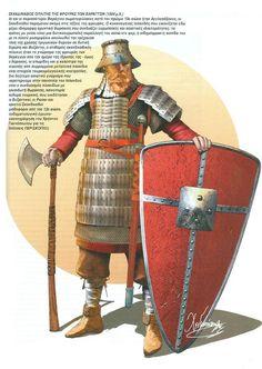 варяжский гвардеец 13 век