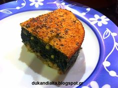 Dukan Diet, Meatloaf, Quiche, Diet Recipes, Zucchini, Food And Drink, Low Carb, Vegetables, Healthy