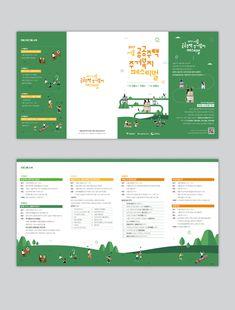 리플렛 Yellow Things 5 yellow runes in a row wow Magazine Ideas, Magazine Layout Design, Book Design Layout, Print Layout, Book Cover Design, Magazine Layouts, Graphic Design Brochure, Brochure Layout, Graphic Design Tips
