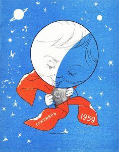 12 сентября 1959 года в СССР была запущена ракета, впервые в истории добравшаяся до Луны. Худ. В. Глряева