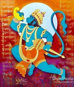 Shiva Hindu, Krishna Art, Hindu Art, Hindu Deities, Lord Krishna, Lord Shiva, Hanuman Images Hd, Lord Hanuman Wallpapers, Ram Hanuman