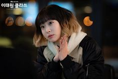 Itaewon Class-K Drama-Subtitle Drama Korea, Korean Drama, Series Movies, Film Movie, Dramas, Blunt Bob With Bangs, Netflix, Pretty Korean Girls, Web Drama