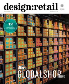 Design: Retail - March 2015