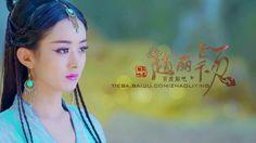 Kites-Chinese Actresses-Zhao Li Ying-Triệu Lệ Dĩnh (赵丽颖)-Trang 253 - We Fly