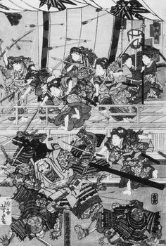 "Women Warriors of Japan. Arms-Bearing Women. Detail from ""A Night Attack on the Horikawa"" by Yoshitora"
