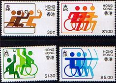 Hong Kong 1982 Sport for the Disabled Set Fine Mint SG 431/4 Scott 404/7. Image description volunteer sought.