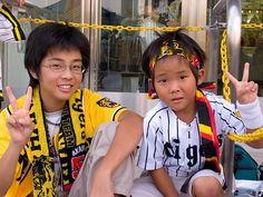 Hanshin Tigers VS Yokohama BayStars - http://osaka-mega.com/hanshin-tigers-vs-yokohama-baystars/
