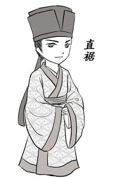 "Hanfu by williswong.deviantart.com on @deviantART - From the artist's comments: ""It named Zhiju, it was popularized gradually since Donghan dynasty."""