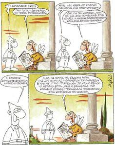Arkas Funny Cartoons, Peanuts Comics, Quotes, Quotations, Cute Cartoon, Quote, Shut Up Quotes, Funny Comics