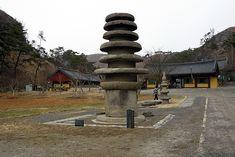 운주사 Fountain, Palace, Temple, Castle, Japan, History, Outdoor Decor, Photos, Pictures