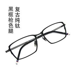 Two-color pure titanium glasses frame male big face box retro myopic glasses frame frame Japanese gold ultra-light myopia