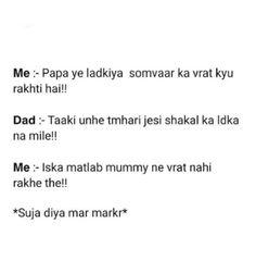 Father Son Funny Jokes – Funny Jokes – Father Son Jokes Download