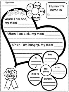 All About Me! God Made Me printable. This worksheet lets