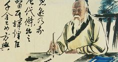 Lao Tzu's Four Rules for Living 1. Reverence for all Life 2. Natural Sincerity 3. Gentleness 4. Supportiveness