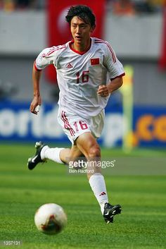 Bo Qu of China runs with the ball during the FIFA World Cup Finals 2002 Group C match between Turkey and China played at the Seoul World Cup Stadium...