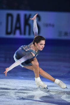 12 Things to Know About World Champion Figure Skater Evgenia Medvedeva - Cosmopolitan.com