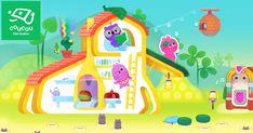 Coucou de Télé-Québec est un univers immersif destiné aux petits. Il marque les moments-clés de leur journée et les accompagne dans leur routine. En plus des six coucous, les enfants trouveront sur cette plateforme du contenu conçu et pensé pour eux : émissions, jeux, histoires et plus encore! Quebec, Home Activities, Stay At Home, Routine, In This Moment, Homeschooling Resources, Inspiration, Bob The Builder, Educational Websites