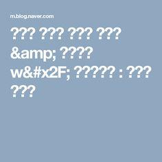 버스의 별품꽃 수세미 뜨는법 & 도안포암 w/ 청송뜨개실   : 네이버 블로그