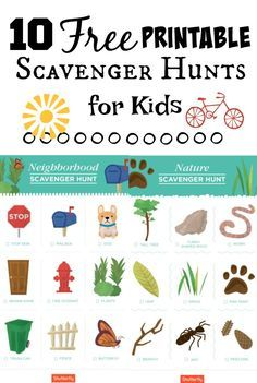 10 free printable scavenger hunt games for kids - these are fantastic! I love the large images for kids with processing disorders and for children who can't read yet. Everything from beach, neighborhood, home, nature, city, and other themes to print. #games #kids #freeprintables