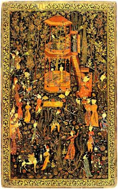 Persian Miniature Art: Tabriz Bookcover circa 1540 This magnificent cover is currently in the collection of the British Museum and is Plate 1 in Sheila Canby's book Persian Painting.