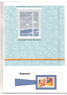 "комната для Кати ""Хатбер-пресс"" 2006 - Svetlana Dolls - Picasa Web Albums"