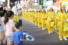 Taiwan: Falun Gong's Waist Drum Team Wins Decorative Lantern Competition | Falun Dafa - Minghui.org
