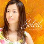 Soleil / Kaori MURAJI