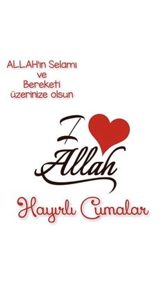 Alhamdulillah, Arabic Calligraphy, Allah, Sweet, Friday, Candy, God, Arabic Calligraphy Art, Allah Islam
