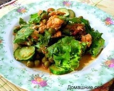 Постой салат для праздничного стола. Лосось, огурец, зеленый горошек и пикантная заправка.