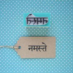 More news! Rubber stamp with the word Namaste in sanskrit  Más novedades!  Sello de goma con la palabra Namaste en sánscrito  #namaste #reiki #yoga #meditation #mandala #muladhara #svadhisthana #manipura #anahata #vishuddha #ajna #sahasrara #buddhism #hinduism #highvibration #yogaeverywhere #yogastudio #yogaclass #yogaeveryday #meditazione #meditacio #meditacion #stationery  #samadhiart #metalclay #lotus #samadhiart #sanscrito #sanskrit