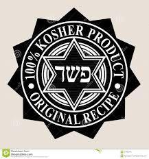 Resultado de imagem para queijo kosher