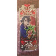 Pokemon Center 2014 Pokemon & Trainers Campaign Professor Sycamore Chespin Metal Bookmark