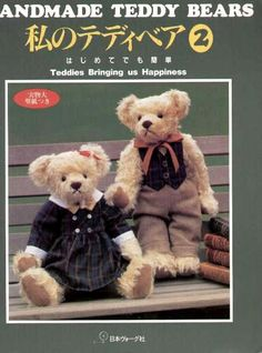 handmade teddy bears 02 - VILMA BICHINHOS - Picasa Albums Web