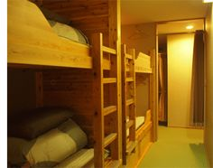 Dorms - ASO Base Backpackers, Japan