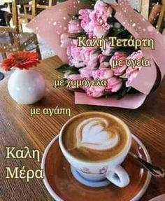 Good Morning, Tea Cups, Tableware, Food, Mornings, Slip On, Hipster Stuff, Buen Dia, Dinnerware