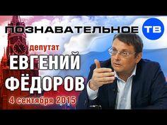 НОД Крымска | Крым-наш