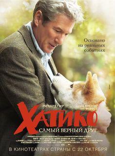 http://netvseti.ru/film/112-hatiko-samyi-vernyi-drug-hachi-a-dog-s-tale-2009.html