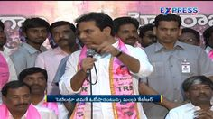 TRS Party Focus On Settlers Votes - Express TV