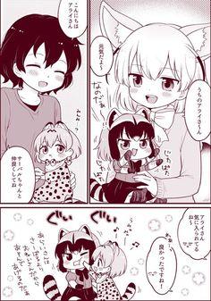 子猫サーバルちゃんと小さいアライさん