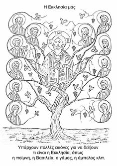orthodox christian coloring pages Byzantine Icons, Byzantine Art, Religious Icons, Religious Art, Christian Art, Christian Kids Crafts, Coloring Books, Coloring Pages, Linear Art