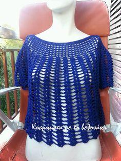 crochet blouse Crochet Blouse, Chrochet, Crochet, Crocheting, Crochet Crop Top, Haken, Quilts, Hand Crochet, Ganchillo